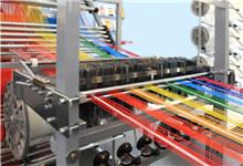 Котел для текстильной промышленности