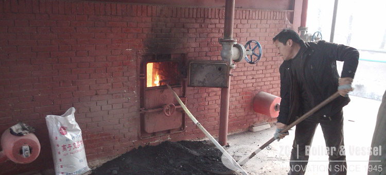 coal quality in a cfb boiler