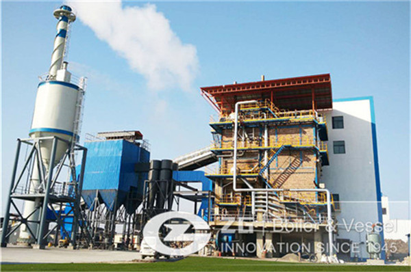 What is power plant boiler