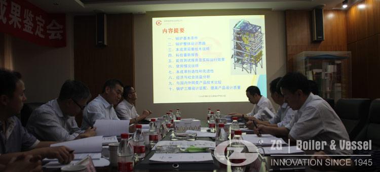 116mw cfb hot water boiler achievement