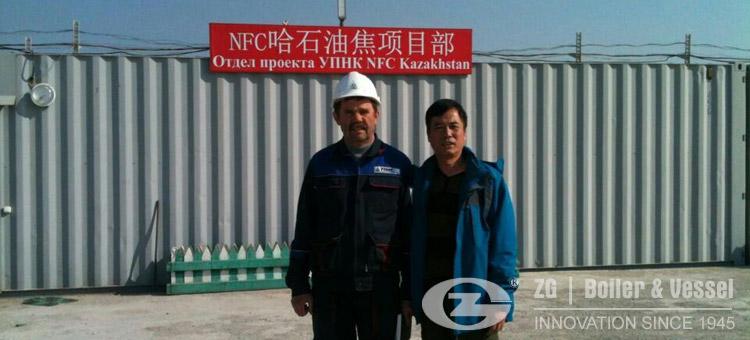 waste heat boiler in NFC Kazakhstan