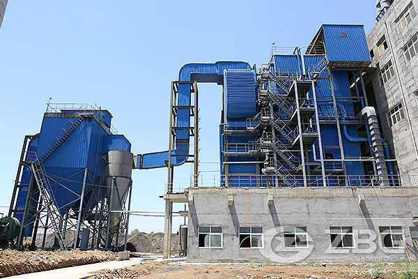45 ton biomass power plant boiler project