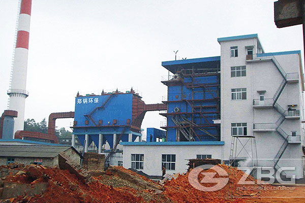 30t CFB Boiler for Vietnam Sugar Plant