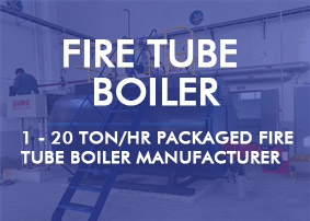 Fire tube type boiler