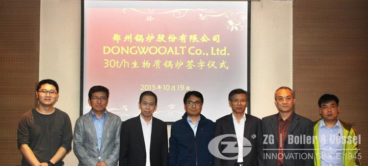 30 ton biomass boiler contract with Korea