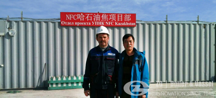 NFC waste heat boiler project